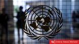 الأمم المتحدة تتعرض للقرصنة !