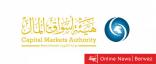 المال الكويتية تعلن تأجيل دخول أسهم الشركات الكويتية بمؤشرات (ام.اس.سي.اي) للأسواق الناشئة