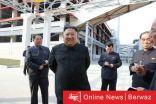 مخابرات  كوريا الجنوبية تكشف عدم خضوع زعيم  كوريا الشمالية لجراحة في القلب