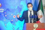 السند يعلن تراجع عدد الإصابات إلى 562 حالة جديدة بفيروس كورونا و 6 وفيات
