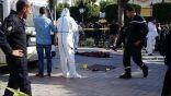 داعش يعلن مسؤوليته عن تفجير تونس !!