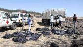 الخطوط الإثيوبية تقترح على ذوي الضحايا أكياسا من التراب لدفنهم بدل أقاربهم !!
