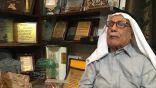 تقرير برواز: صالح العجيري …أيقونة العلم ومنارة الفلك الكويتية