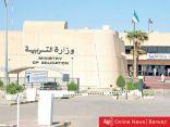 وزارة التربية: إحالة 9 مدارس خاصة إلى الشؤون القانونية بسبب عدم تخفيض الرسوم