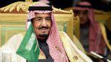 الملك سلمان يطالب المجتمع الدولي بالتدخل لوقف التجاوزات الإيرانية