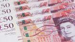 تحقيق خاص: القاعدة سرقت ملايين دافعي الضرائب البريطانيين لتمويل نشاطاتها الإرهابية !!