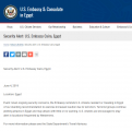 السفارة الأمريكية في القاهرة تحذر من امكانية حدوث هجمات ارهابية أخرى !!