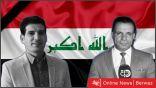 مقتل صحفيان في العراق لأسباب مجهولة