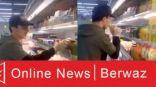 فيديو متداول لشابين في السوبر ماركت يثير الغضب  في السعودية