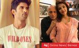 القبض على الممثلة الهندية ريا تشاكرابورتي بتهمة تحريض خطيبها على الانتحار