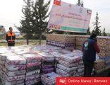 توزيع مساعدات على 10 آلاف سوري بتركيا على يد النجاة الخيرية الكويتية