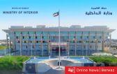 الداخلية تفتتح مركز للجنسيات والجوازات بضاحية مبارك العبدالله