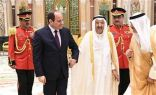 السيسي يختتم زيارته الرسمية للكويت
