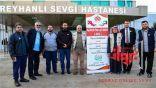 فريق طبي كويتي يجرى عمليات جراحية للاجئين السوريين في تركيا