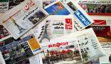 صحيفة إيرانية تحذف صفحاتها بسبب أزمة الورق !