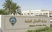 #وزارة_الأشغال: فرض رسوم على الشاحنات التي تستخدم جسر جابر الأحمد ووصلة الدوحة