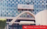 بلدية الكويت: إصدار رخص الأنشطة الخدمية الحرفية التجارية