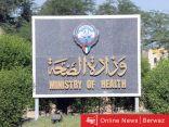 وزارة الصحة توضح حقيقة رفضها استقبال مصاب بفيروس كورونا