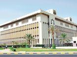 حبس مغرد كويتي بتهمة الاساءة للذات الأميرية والقضاء
