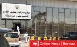 «المركزي للبدون» يكشف عن آلية لتسجيل الطلبة المستجدين في جامعة الكويت