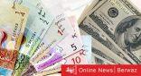 الدولار يستقر واليورو يتراجع إلى 0.338 والاسترليني إلى 0.396