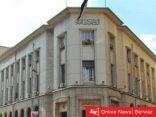 البنك المركزي المصري :عدم خفض أسعار  الفائدة