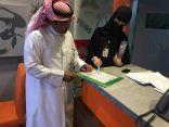 تحرير 18 مخالفة وغلق مخازن ومحلات في بلدية الفروانية