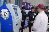 وزارة الداخلية: تدشين جهاز تجديد رخص السوق الكترونيا في الأفنيوز