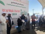 الشيخ عبد الله الأحمد يدعم حملة تنظيف شواطئ الكويت
