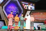 الاحتفال الماليزي الـ61 لتلاوة القرآن يُكرم القارئ الكويتي سلطان الصرام