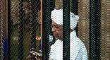 في جلسته الثالثة.. رئيس #السودان السابق متهم بحيازة أموال أجنبية «بطريقة غير مشروعة»