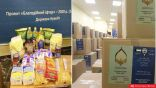 الكويت توزع المواد الغذائية على الأسر المحتاجة بأوكرانيا