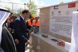 «النجاة الخيرية» الكويتية تضع حجر الأساس لمدرسة نموذجية سادسة للاجئين السوريين جنوبي تركيا