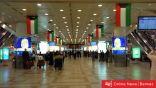 اجتماع حاسم حول إمكانية غلق مطار الكويت