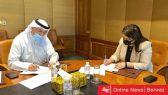 رنا الفارس تكشف عن أول إتفاقية تعاون بين وزارة الأشغال و جمعية نفع عام فيما يتعلق بالسلامة المهنية للعمال