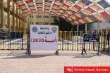 باب الترشح لانتخابات مجلس الأمة يغلف على 395 متقدم في الدوائر الخمس