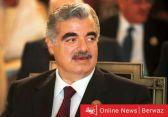رفيق الحريري.. سياسي لبناني بدرجة زعيم شعبي