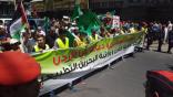 تظاهرات في الأردن رفضًا لصفقة القرن ومؤتمر البحرين