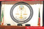 «الدستورية»: تأجيل الطعون الإنتخابية في الدوائر الأولى حتى الرابعة إلى 31 الجاري و«الخامسة» 1 فبراير