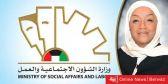الشؤون تنفي صحة ما يتردد عن إدارة نظام ميكنة الوزارة من خارج الكويت
