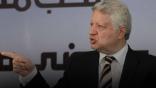 رئيس #الزمالك يهاجم الاتحاد المصري بسبب #محمد_صلاح !!