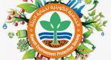 «حماية البيئة» الكويتية: ادعاءات تطبيعنا مع الكيان الصهيوني إفك وكذب