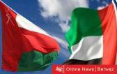 سلطنة عمان: 3 أيام حداد وتنكيس الأعلام لوفاة سمو الأمير