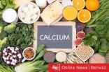أهمية الحصول على الكالسيوم لجسم الإنسان