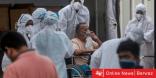 إرتفاع إجمالي مصابي كورونا بالهند إلى 22 مليون حالة عقب تسجيل أكثر من 403 آلاف إصابة جديدة أمس