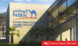 «الوطني» يعقب على صدور حكم قضائي بالحجز على ممتلكات ( الخير ): إجراءات مصرفية معتادة لتحصيل مديونيات العملاء
