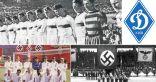 حكايات برواز الرياضية (06): قصة نجوم دينامو كييف الذين فضلوا الموت على بيع شرف النادي !