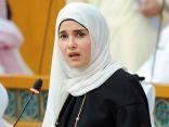أول تصريح للوزيرة بوشهري بعد استقالتها