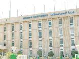 المواصلات: لجنة تختص بمعالجة الطرود البريدية المهملة