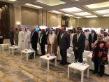 انطلاق الملتقى الإعلامي الكويتي الأردني في عمان